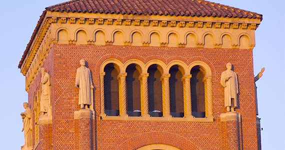USC Bovard Building