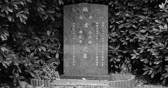 chinese tomb